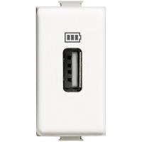 Caricatore USB Bticino Matix AM5285C1